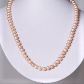 Pearl Necklace - Classic Pink